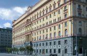 De History of the KGB
