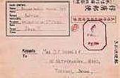 Hoe om te zoeken naar Japanse voorouders Online, gratis