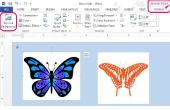 Hoe te verwijderen van een witte achtergrond op een afbeelding in Microsoft Word