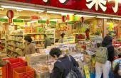 Hoe om te bewijzen een supermarkt Slip & val ongeval aanspraak maken op