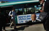 Hoe om te lezen Hebreeuws zonder klinkers punten