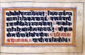 Hoe om te leren van het Hindi alfabet via Tamil