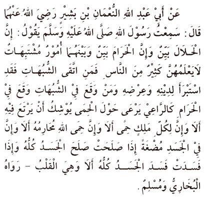 Hoe om te leren van de arabische zinnen for Arabisch woordenboek