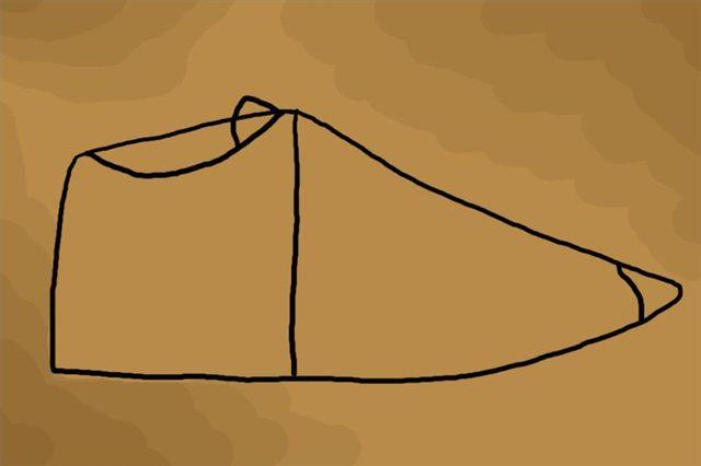 1f000f79b05 Nike Schoenen Tekenen cazarafashion.nl